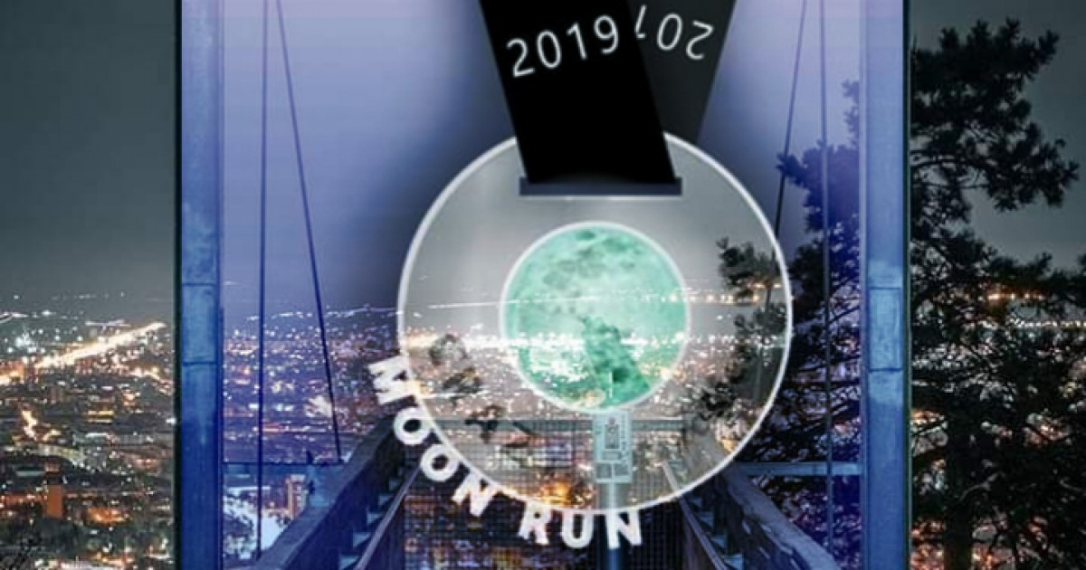 Crazy moon run 2019